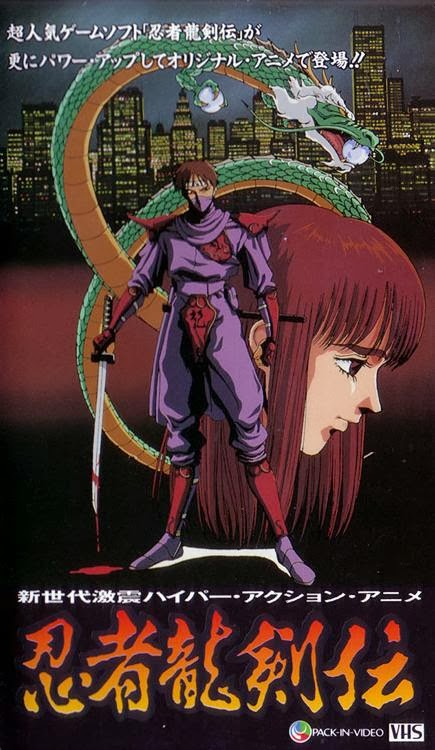 ninja scroll movie english dub